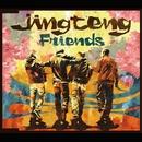 Friends/JING TENG