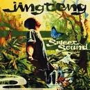 Sweet Sound/JING TENG