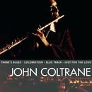 Essential/ジョン・コルトレーン