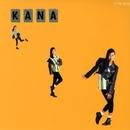 KANA/和田加奈子