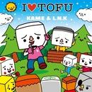 I LOVE TOFU/KAME&L.N.K