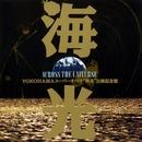 YOKOHAMA スーパーオペラ 海光 (公演記念盤)/加藤和彦