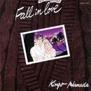 Fall in love/濱田金吾