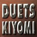 DUETS/鈴木 聖美