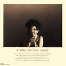 VOICE/鈴木 聖美