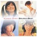 Golden Best/Kumiko Oba