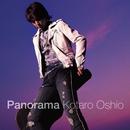 Panorama/押尾コータロー