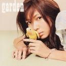garden/茉樹代