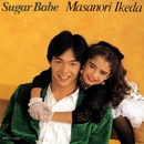 Sugar Babe/池田政典