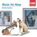 Music For Harp/安楽真理子