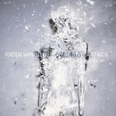 100th Window - The Remixes/Massive Attack