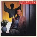 RENDEZ-VOUS/高中 正義