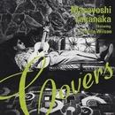 COVERS/高中 正義