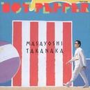 Hot Pepper/高中 正義