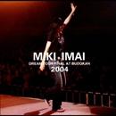 DREAM TOUR FINAL AT  BUDOKAN 2004 (DREAM TOUR FINAL AT  BUDOKAN 2004)/今井美樹