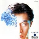 CUBISM/黒沢光義