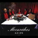 最後の晩餐 CHRIST, WHO'S GONNA DIE FIRST?/MOONRIDERS