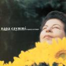 Resposta Ao Tempo/Nana Caymmi