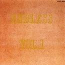 はしだのりひことエンドレス Vol. 1/はしだのりひことエンドレス