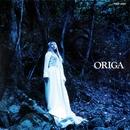 ORIGA/ORIGA