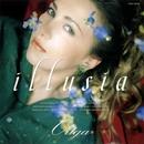 illusia/ORIGA