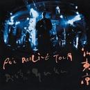 REALIVE TOUR 2002 ~おどらにゃそんそん~ in TOKYO/PE'Z