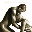 Sensual Embrace:  More Soul Ballads/Pieces of a Dream