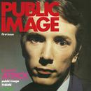 パブリック・イメージ (紙ジャケット仕様)/Public Image Limited
