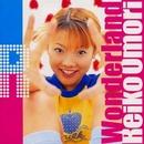 Wonderland/大森玲子