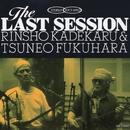 The LAST SESSION/嘉手苅林昌