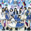 One World エコノミークラス盤/PASSPO☆