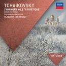 "Tchaikovsky: Symphony No.6 ""Pathétique""; Elegie For Strings/Philharmonia Orchestra, Vladimir Ashkenazy"