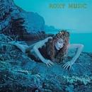 Siren (Remastered)/Roxy Music