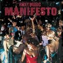 Manifesto (Remastered)/Roxy Music