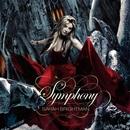 Symphony (Japan Version)/Sarah Brightman