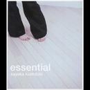 essential/櫛引彩香