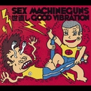 世直し good viberation/SEX MACHINEGUNS