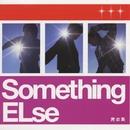 光の糸/Something ELse