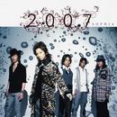2007/SOPHIA