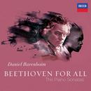 最新決定盤ベートーヴェン・ベスト~ピアノ・ソナタ全集/Daniel Barenboim