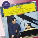 "Brahms: Violin Sonatas Opp.78, 100 & 108; Scherzo from ""F.A.E"" -Sonata/Wolfgang Schneiderhan, Carl Seemann"