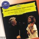 モーツァルト:ヴァイオリン協奏曲第3番、第5番<トルコ風>/Anne-Sophie Mutter, Berliner Philharmoniker, Herbert von Karajan