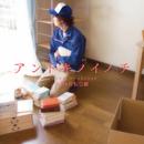 アントキノイノチOST (オリジナル・サウンドトラック)/村松崇継