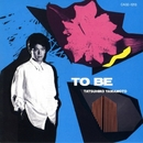 TO BE (トゥ・ビー)/山本達彦
