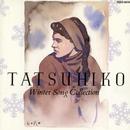 TATSUHIKO WINTER SONG COLLECTION/山本 達彦