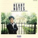 HEART NOTES/山本達彦