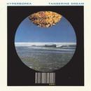 Hyperborea/Tangerine Dream