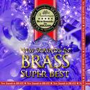ニュー・サウンズ・イン・ブラス SUPER BEST  Digital Edition/東京佼成ウィンドオーケストラ