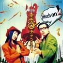SWitch on!/東京Qチャンネル(T.Q.C.)