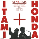 SYMBIOSIS (オリジナル・サウンドトラック)/本多俊之